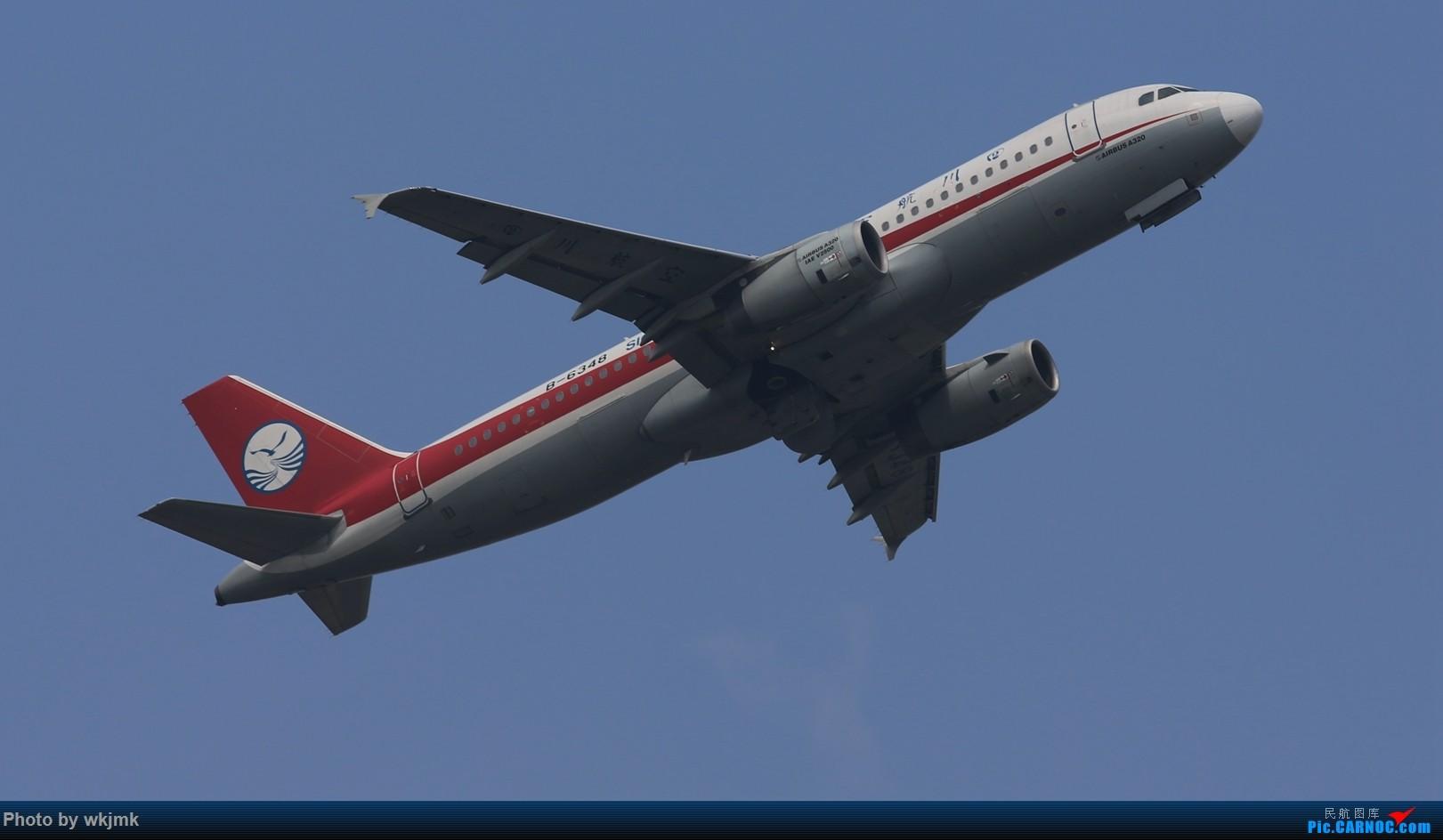 Re:[原创]CKG拍20R起飞 AIRBUS A320-200 B-6348 中国重庆江北国际机场
