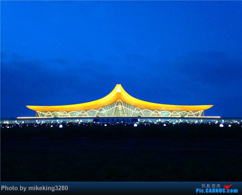 [原创]昆明长水国际机场航站楼    中国昆明长水国际机场