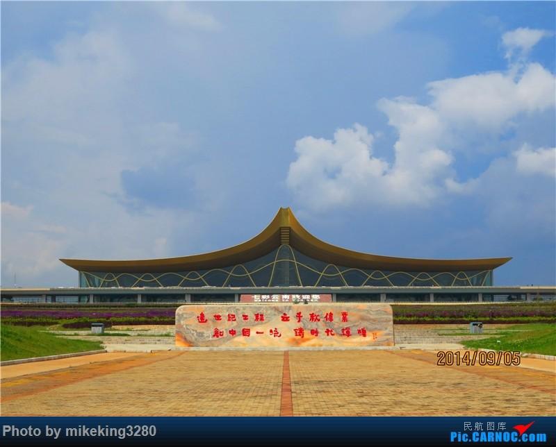 Re:[原创]昆明长水国际机场航站楼    中国昆明长水国际机场