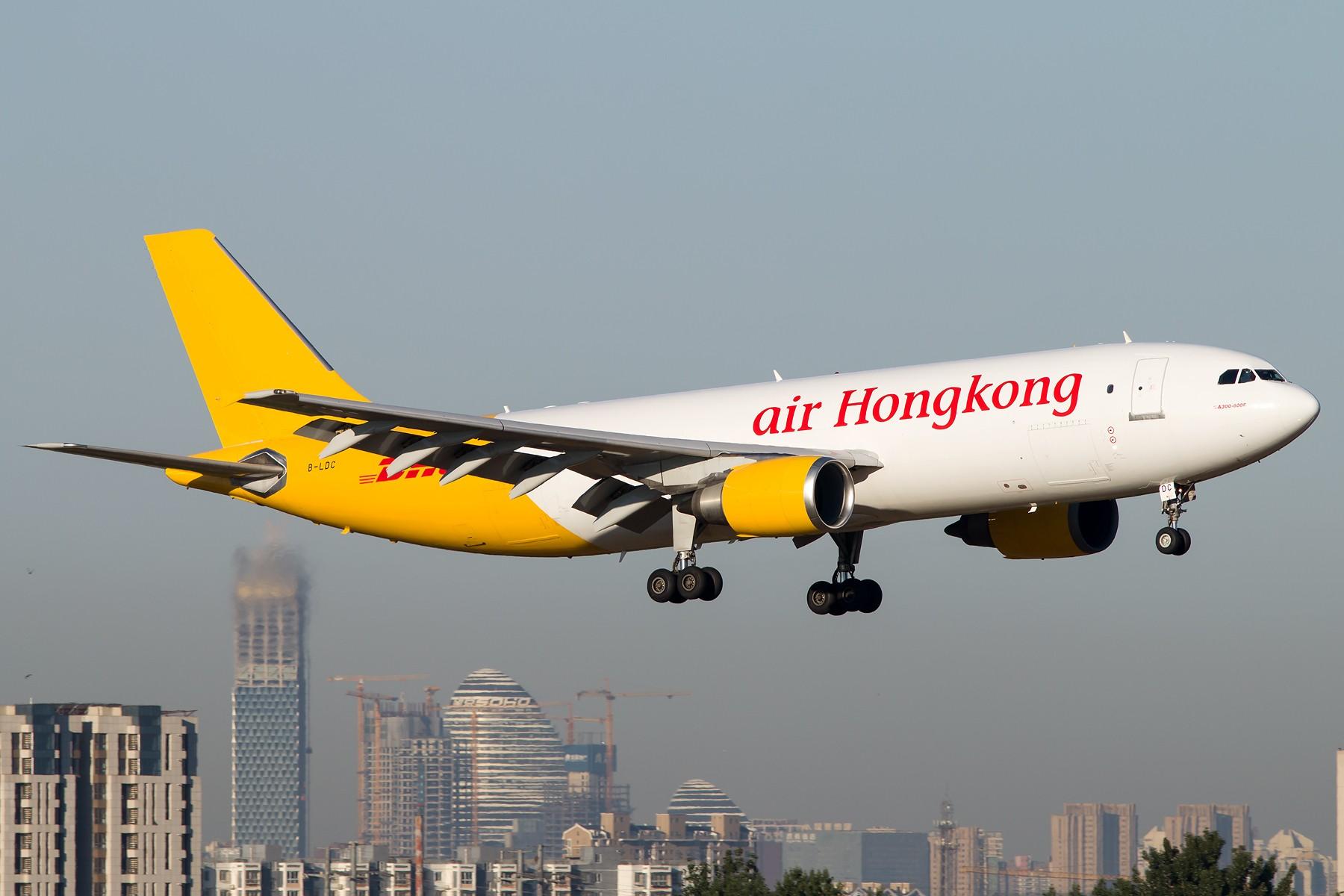 Re:[原创]周末晨练10张 1800*1200 AIRBUS A300F4-600R B-LDC 中国北京首都国际机场