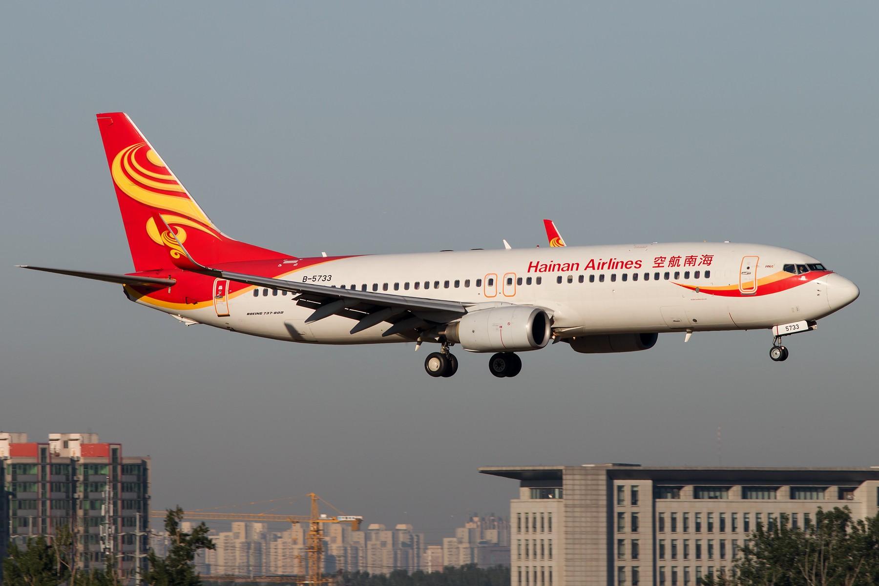 Re:[原创]周末晨练10张 1800*1200 BOEING 737-800 B-5733 中国北京首都国际机场