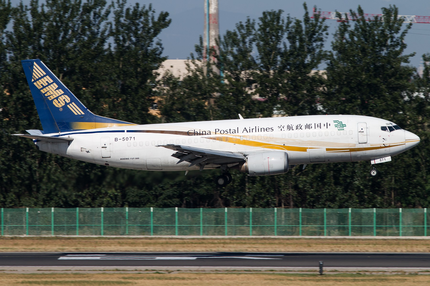 Re:[原创]周末晨练10张 1800*1200 BOEING 737-300 B-5071 中国北京首都国际机场