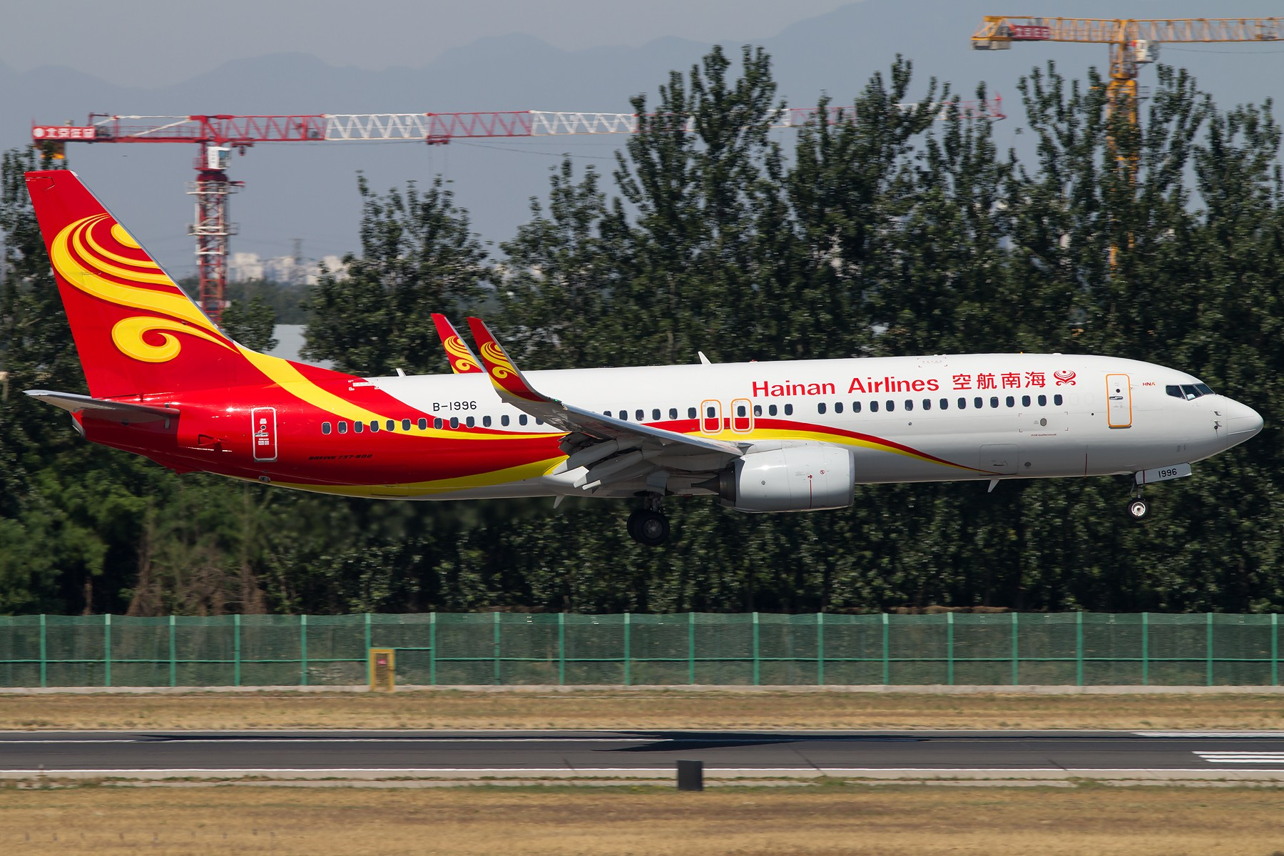 Re:[原创]周末晨练10张 1800*1200 BOEING 737-800 B-1996 中国北京首都国际机场