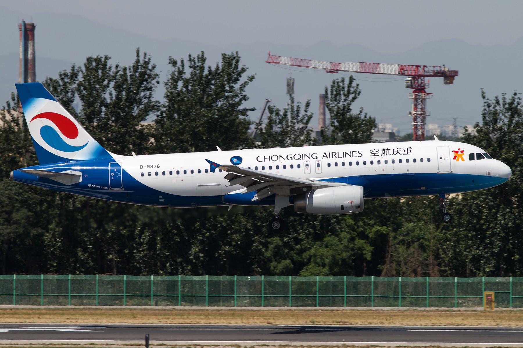 Re:[原创]周末晨练10张 1800*1200 AIRBUS A320-200 B-9976 中国北京首都国际机场