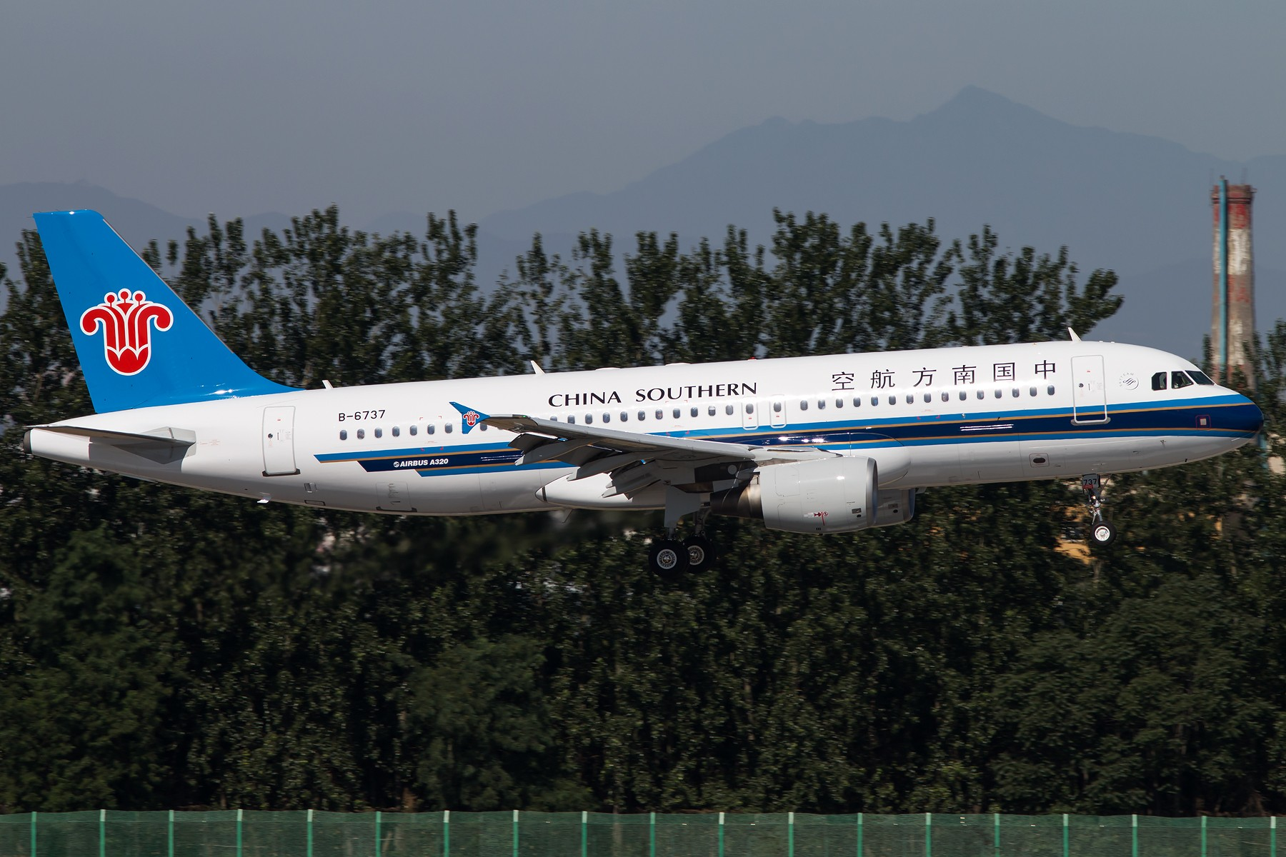 [原创]三大航普通装 1800*1200 [10pics] AIRBUS A320-200 B-6737 中国北京首都国际机场
