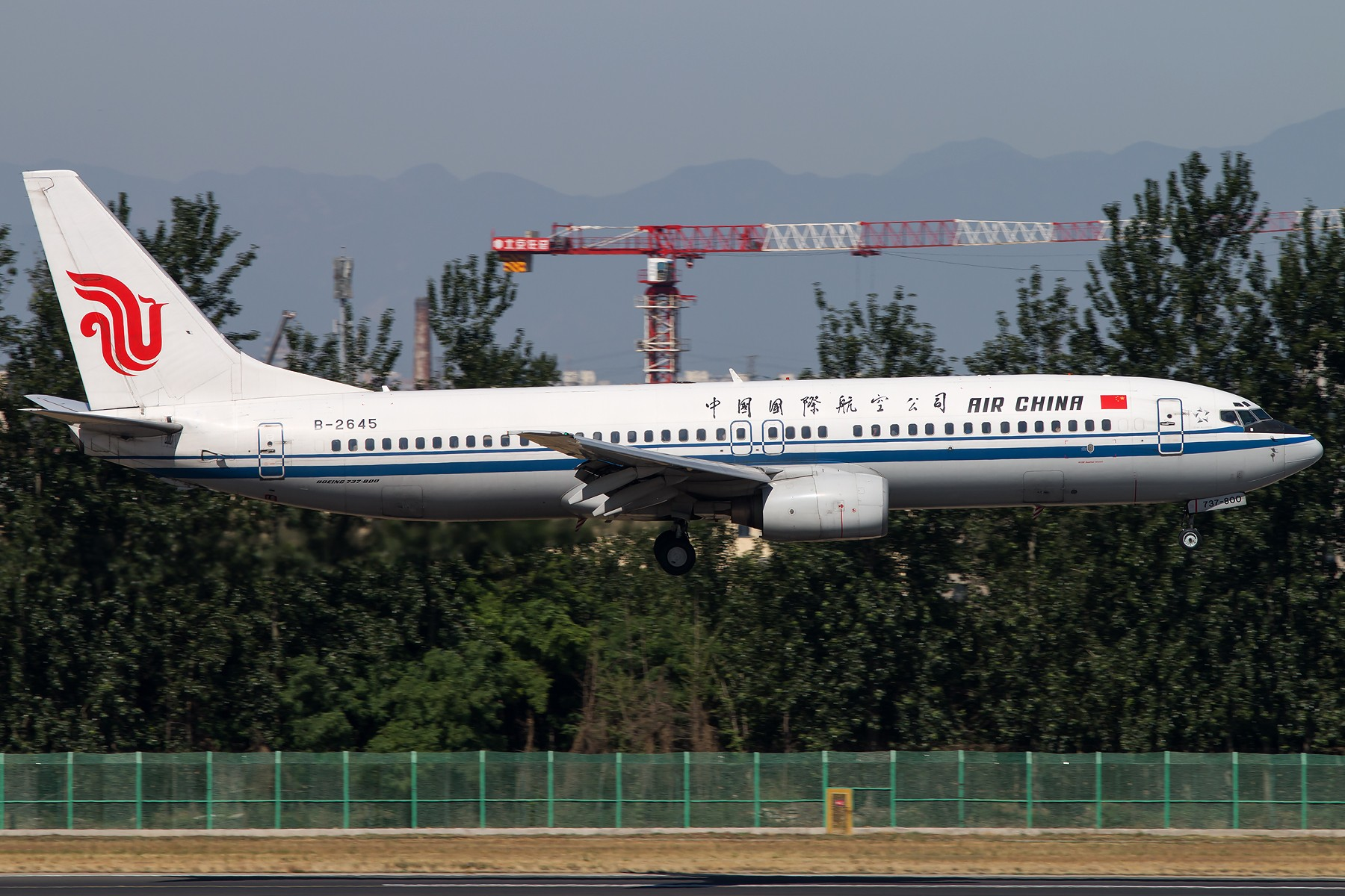 Re:[原创]三大航普通装 1800*1200 [10pics] BOEING 737-800 B-2645 中国北京首都国际机场