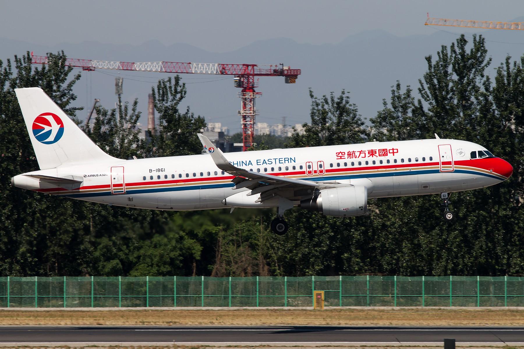 Re:[原创]三大航普通装 1800*1200 [10pics] AIRBUS A320-200 B-1861 中国北京首都国际机场