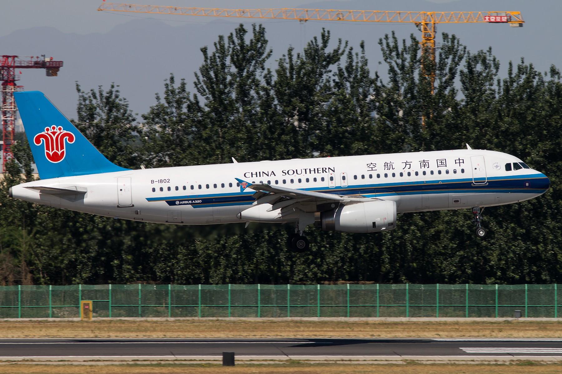 Re:[原创]三大航普通装 1800*1200 [10pics] AIRBUS A320-200 B-1802 中国北京首都国际机场