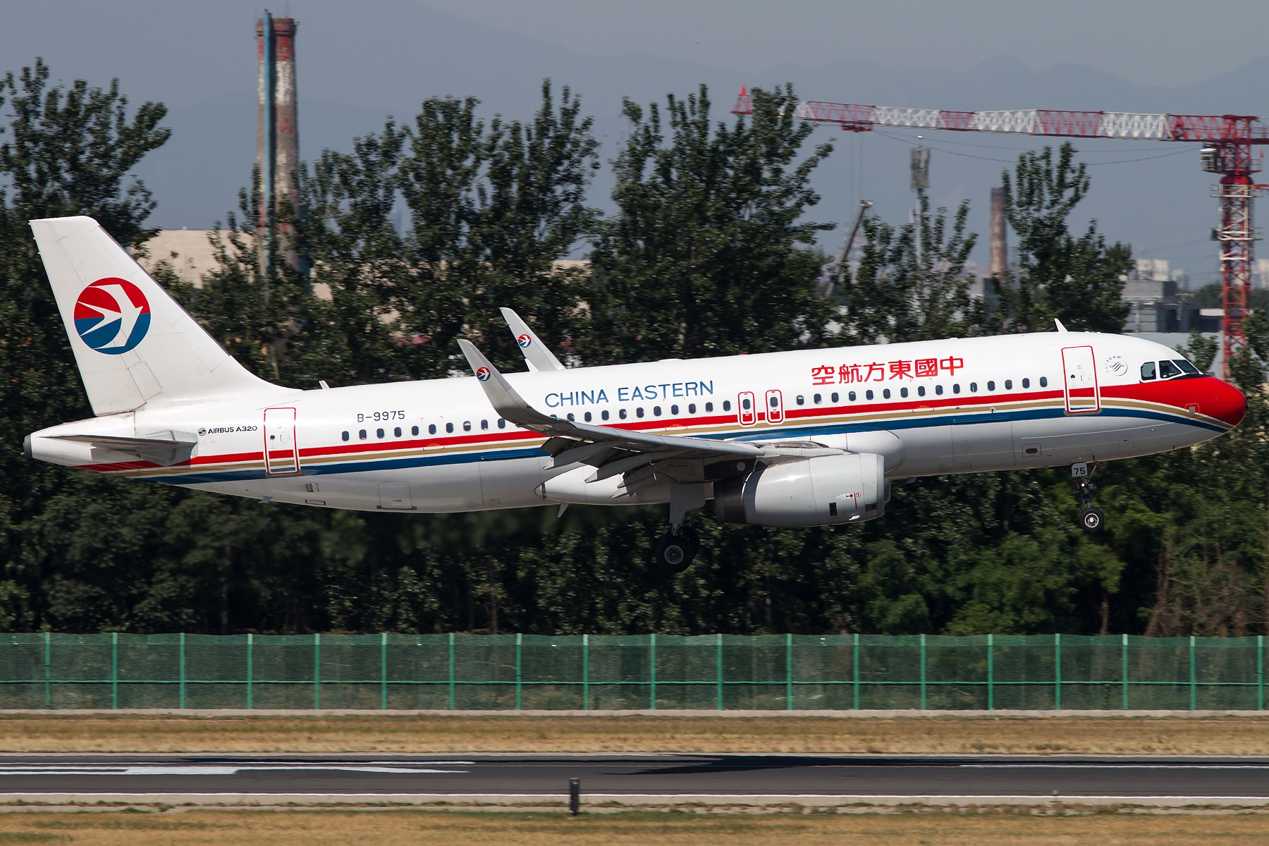 Re:三大航普通装 1800*1200 [10pics] AIRBUS A320-200 B-9975 中国北京首都国际机场
