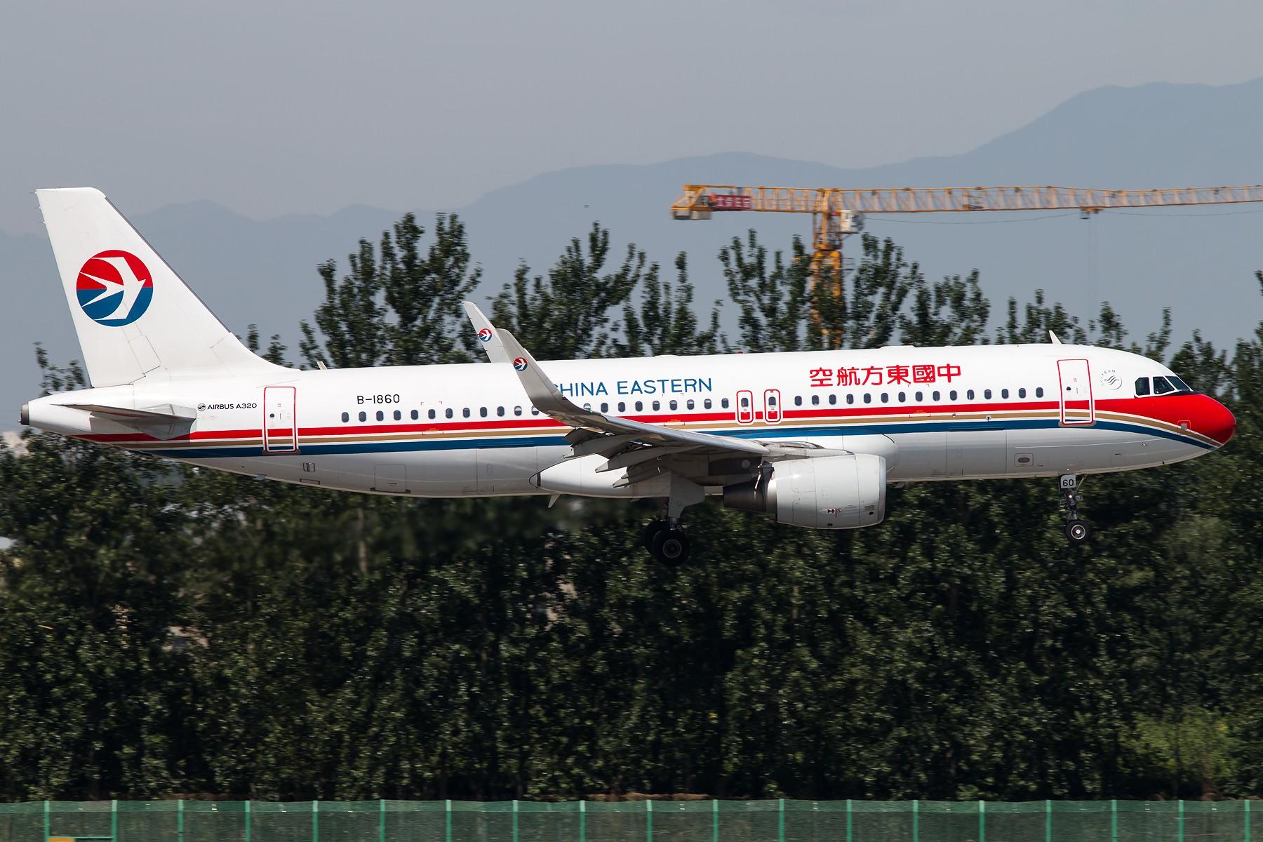 Re:[原创]三大航普通装 1800*1200 [10pics] AIRBUS A320-200 B-1860 中国北京首都国际机场