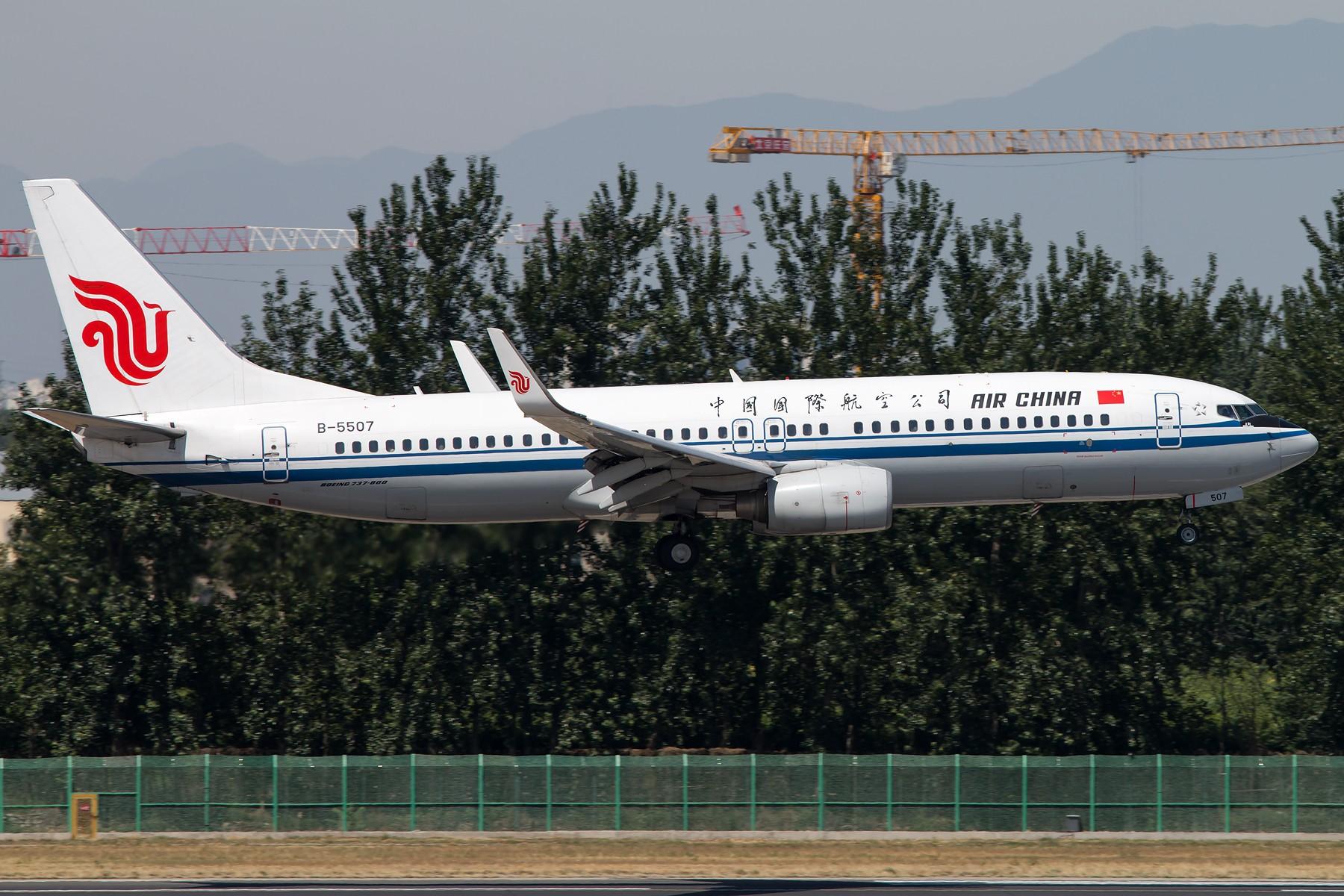 Re:[原创]三大航普通装 1800*1200 [10pics] BOEING 737-800 B-5507 中国北京首都国际机场