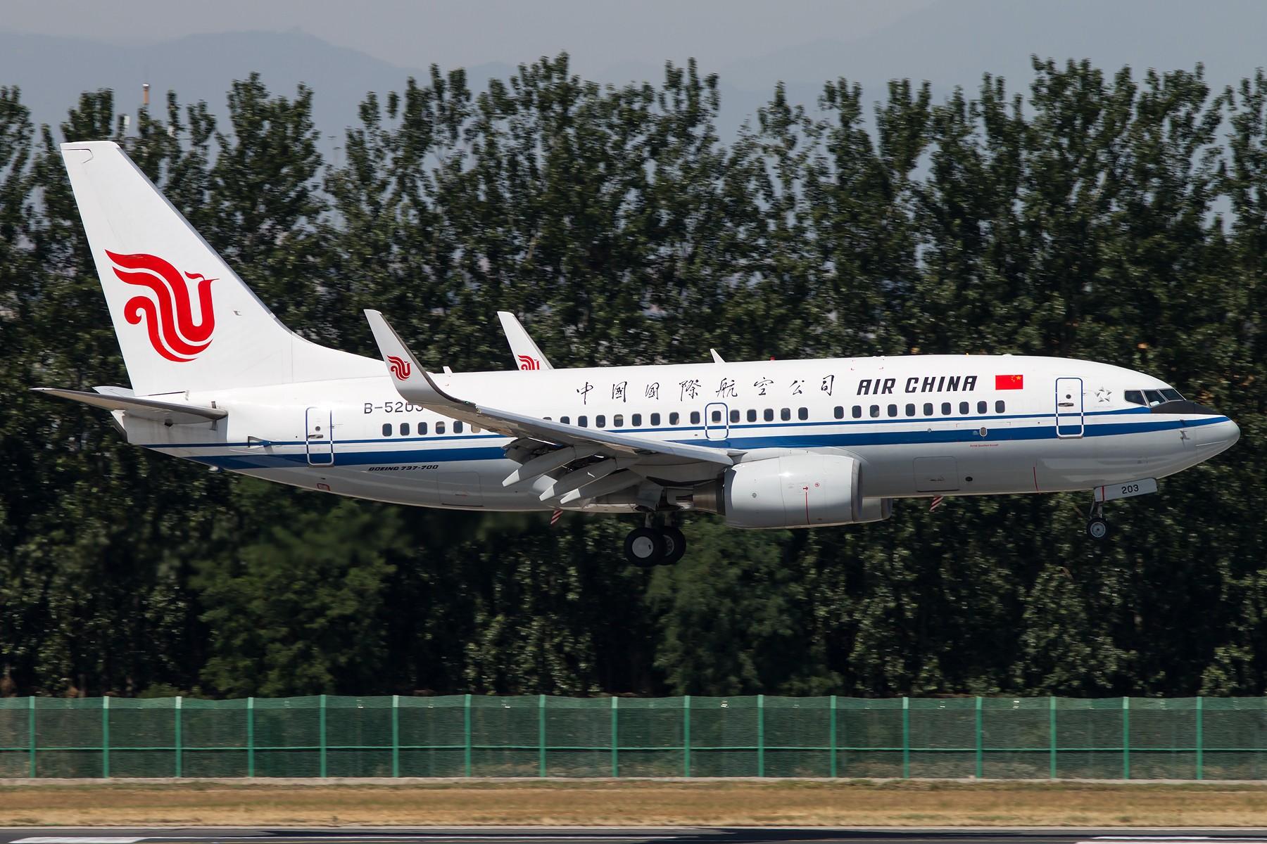 Re:[原创]三大航普通装 1800*1200 [10pics] BOEING 737-700 B-5203 中国北京首都国际机场