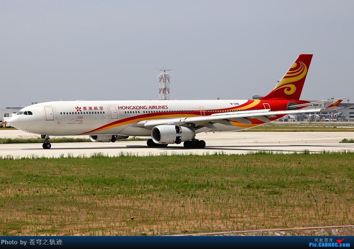 Re:[原创]半个小时禄口机场 韩亚763和蟹航马甲香港航空330 AIRBUS A330-300 B-LNO 中国南京禄口国际机场