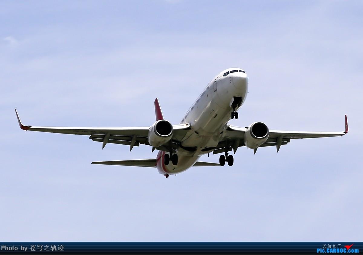 Re:[原创]半个小时禄口机场 韩亚763和蟹航马甲香港航空330 BOEING 737-800 B-5410 中国南京禄口国际机场