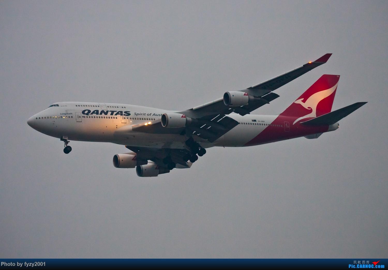 Re:[原创]【无锡西站】PVG的大鹅~~~ BOEING 747-400 VH-OEW 中国上海浦东国际机场