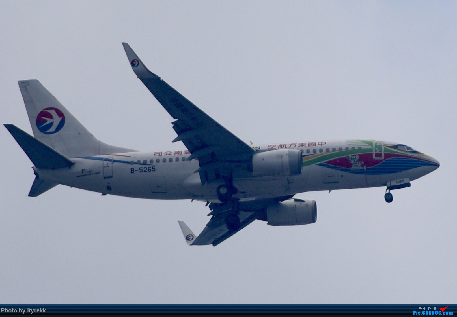 [原创]6月的天气总是变化多端 BOEING 737-700 B-5265 中国芒市机场