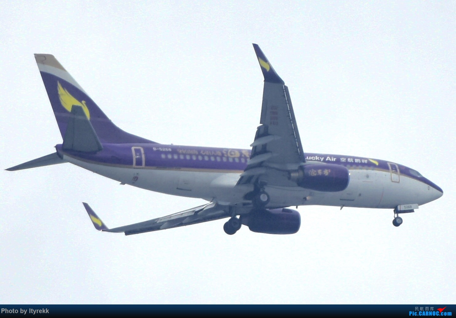 Re:[原创]6月的天气总是变化多端 BOEING 737-700 B-5268 中国芒市机场