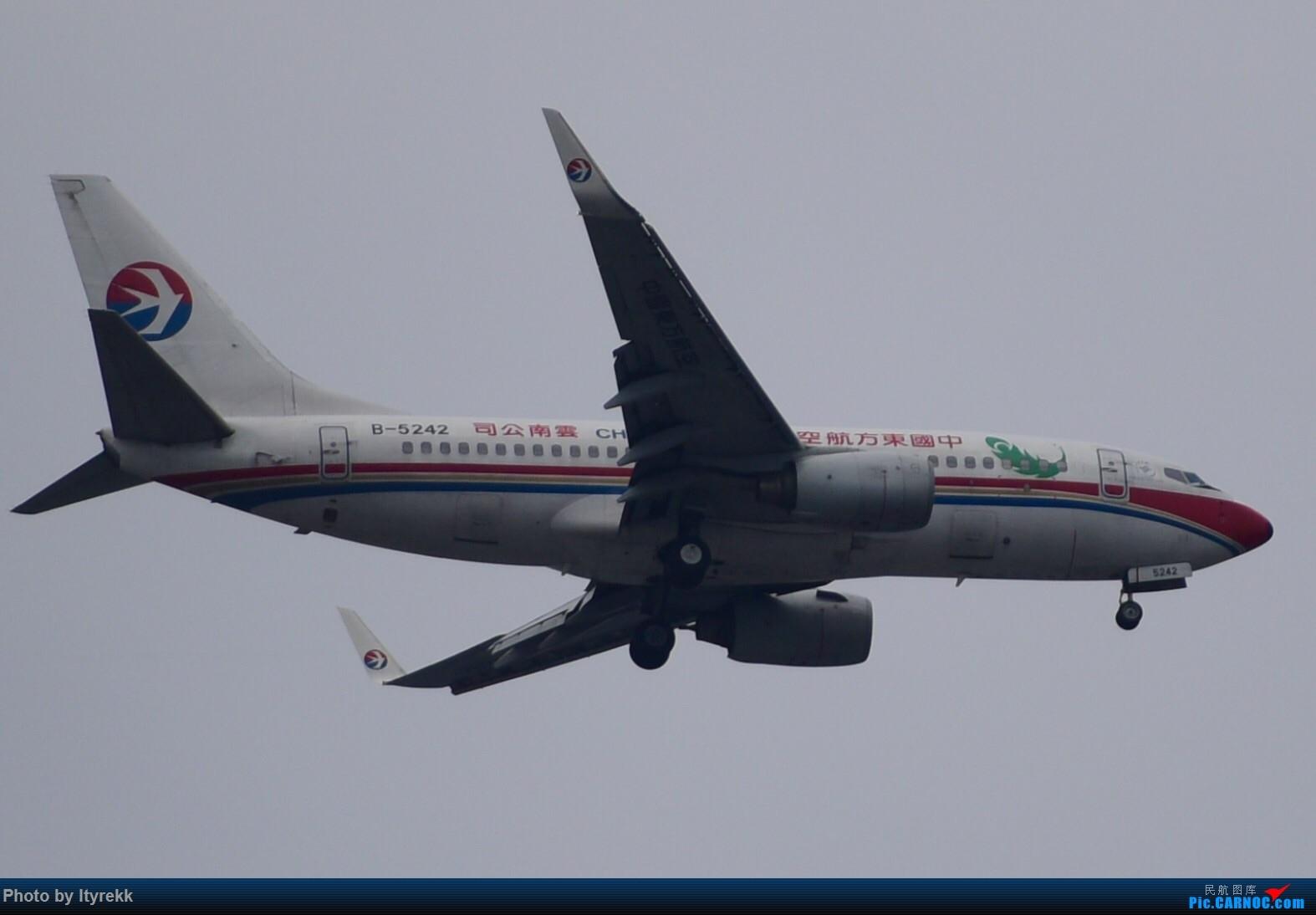 Re:[原创]6月的天气总是变化多端 BOEING 737-700 B-5242 中国芒市机场