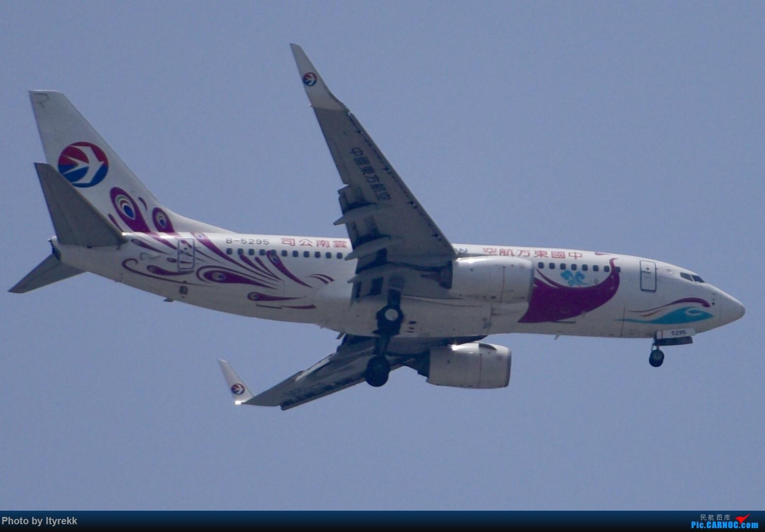 Re:[原创]6月的天气总是变化多端 BOEING 737-700 B-5295 中国芒市机场