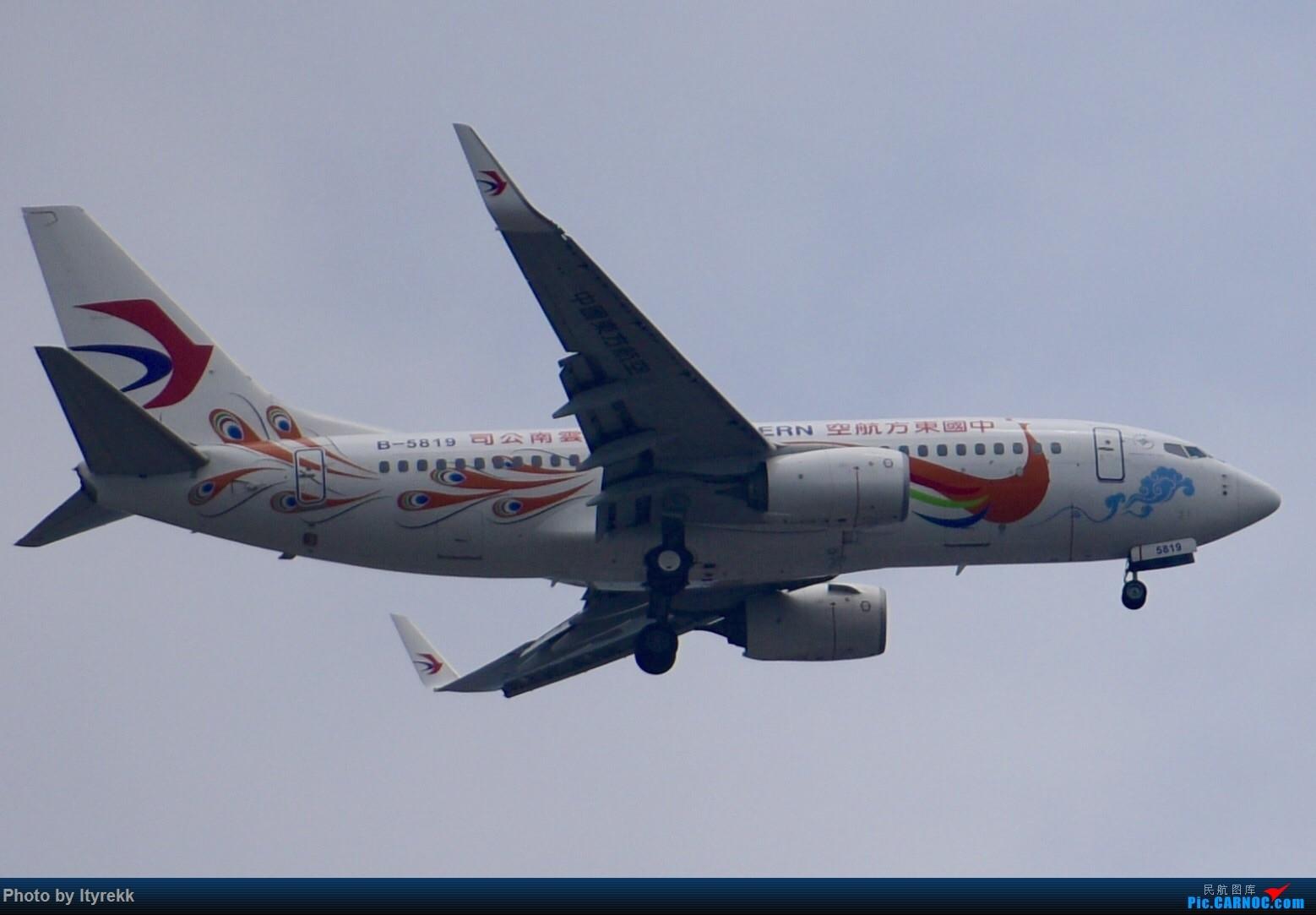 Re:[原创]6月的天气总是变化多端 BOEING 737-700 B-5819 中国芒市机场
