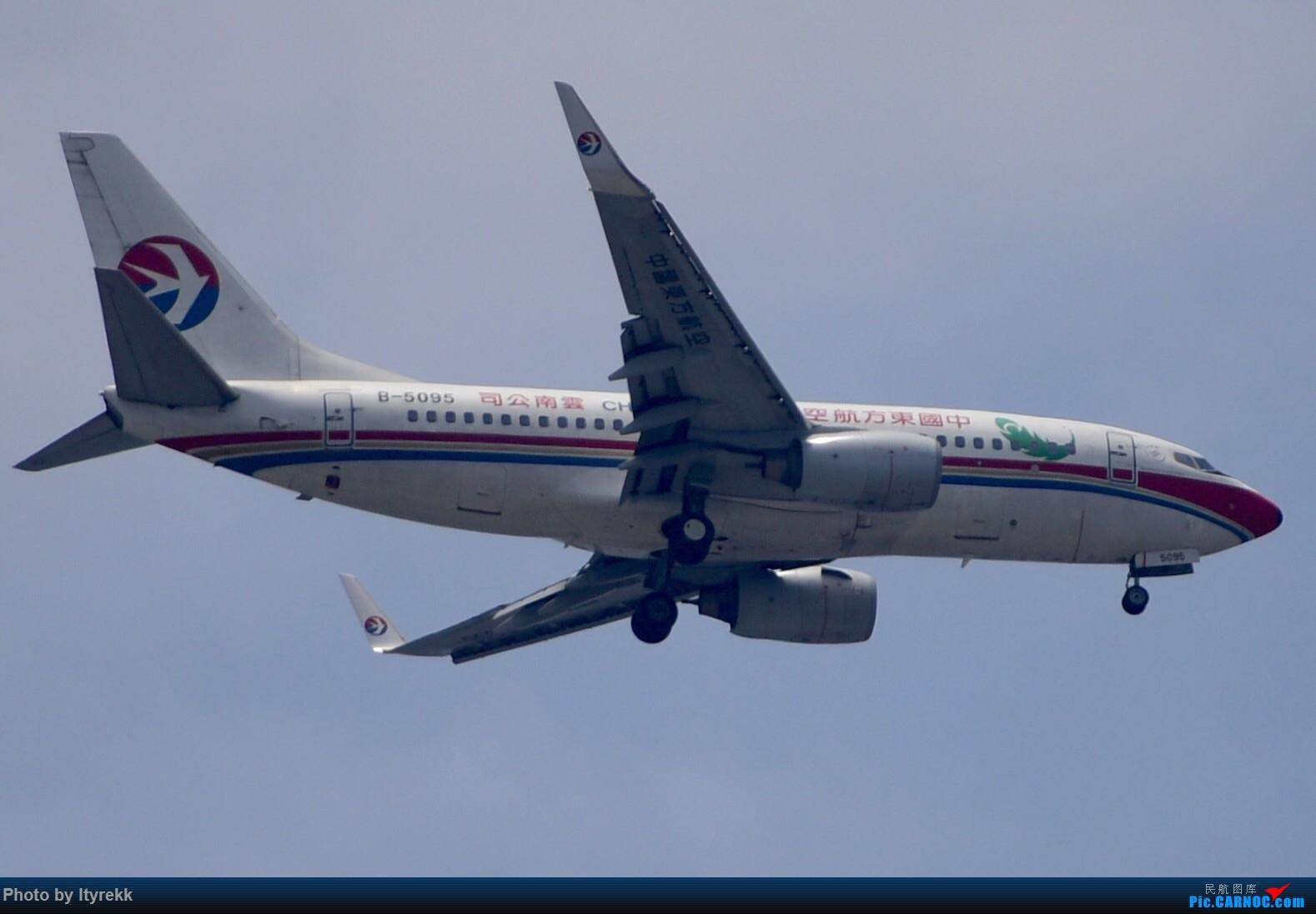 Re:[原创]6月的天气总是变化多端 BOEING 737-700 B-5095 中国芒市机场