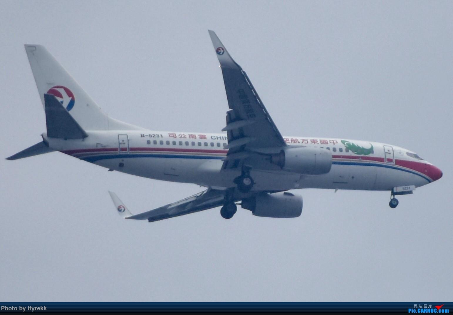 Re:[原创]6月的天气总是变化多端 BOEING 737-700 B-5231 中国芒市机场