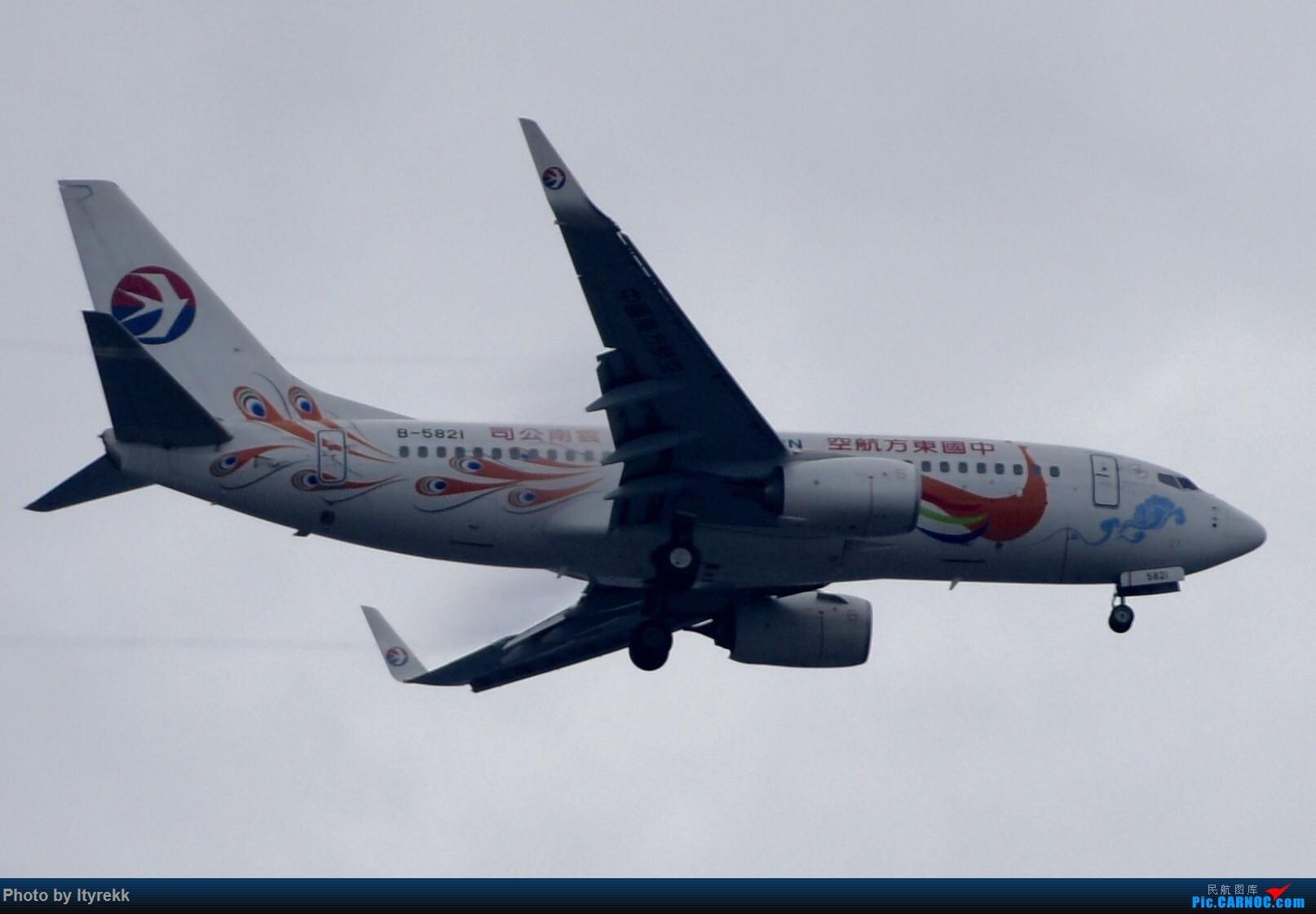 Re:[原创]6月的天气总是变化多端 BOEING 737-700 B-5821 中国芒市机场