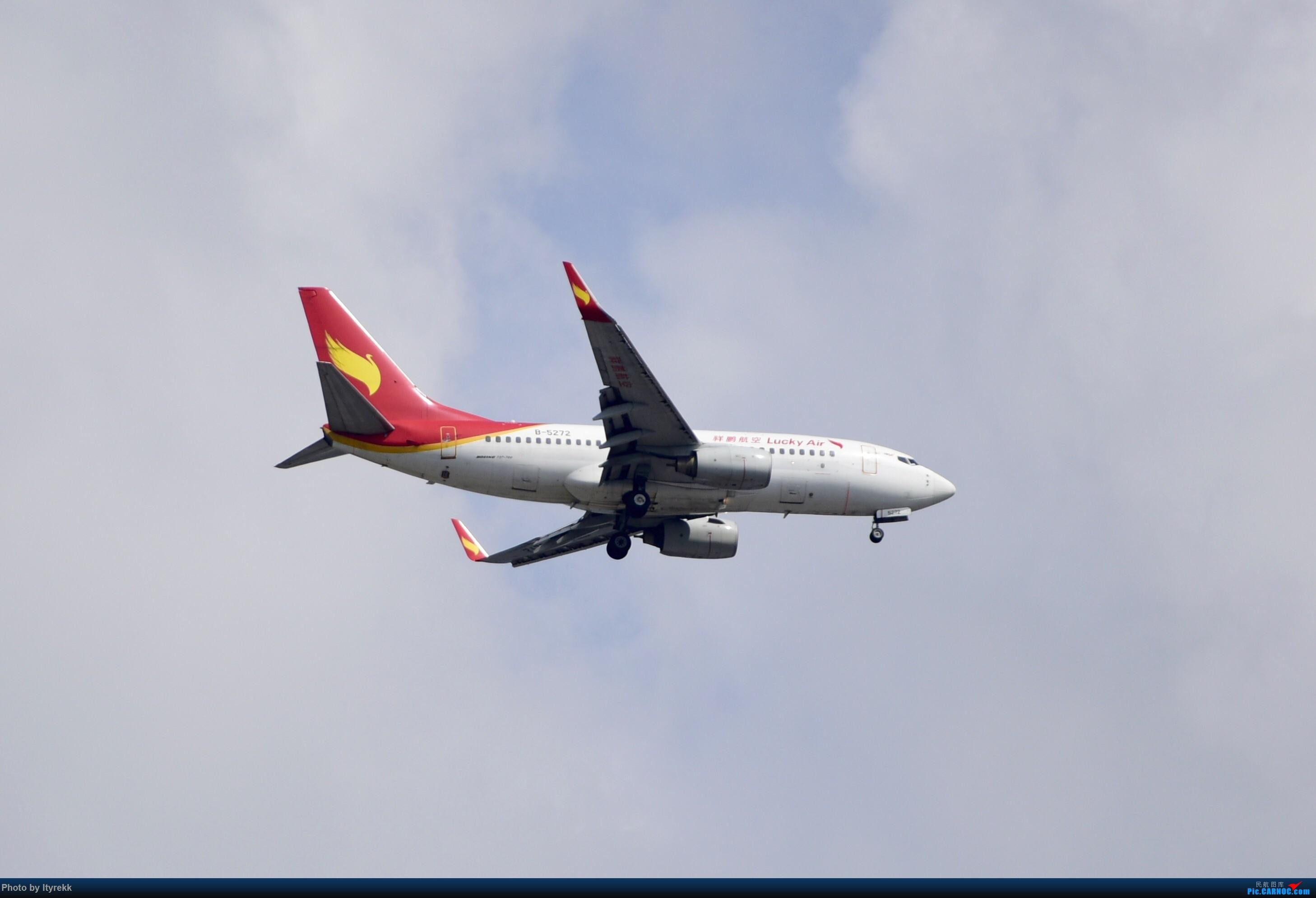 Re:[原创]6月的天气总是变化多端 BOEING 737-700 B-5272 中国芒市机场