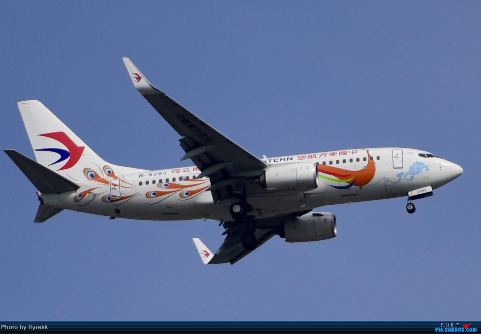 Re:[原创]6月的天气总是变化多端 BOEING 737-700 B-5293 中国芒市机场