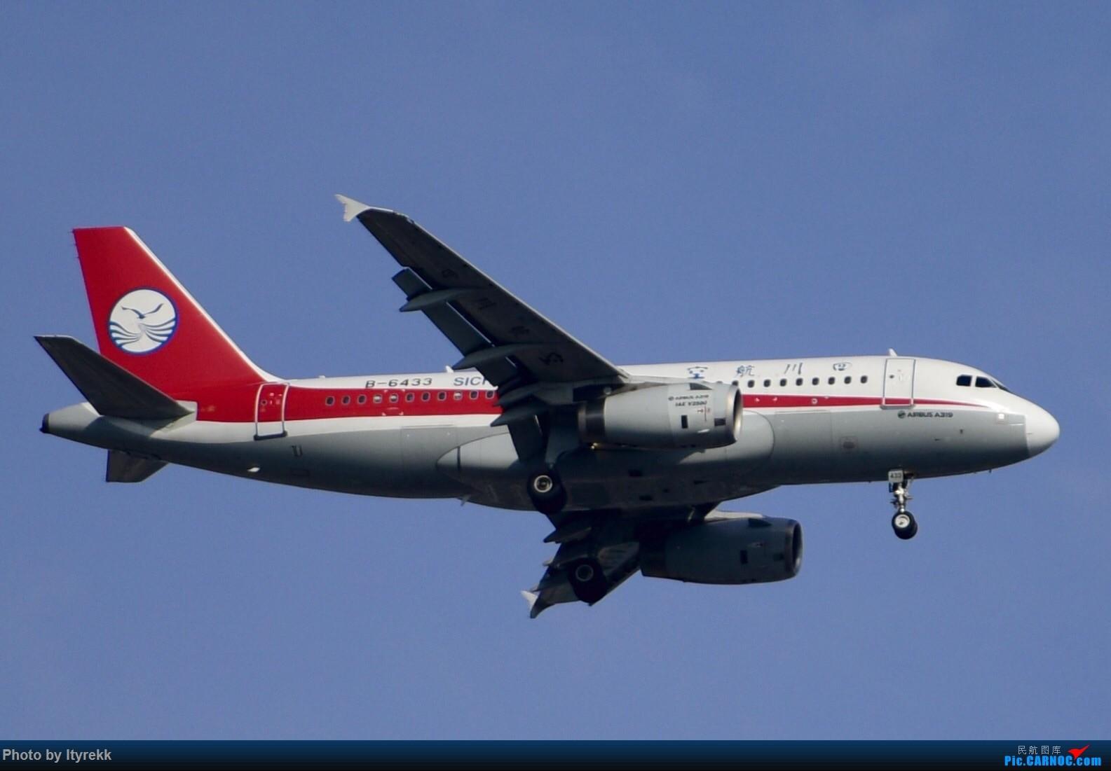 Re:[原创]6月的天气总是变化多端 AIRBUS A319-100 B-6433 中国芒市机场