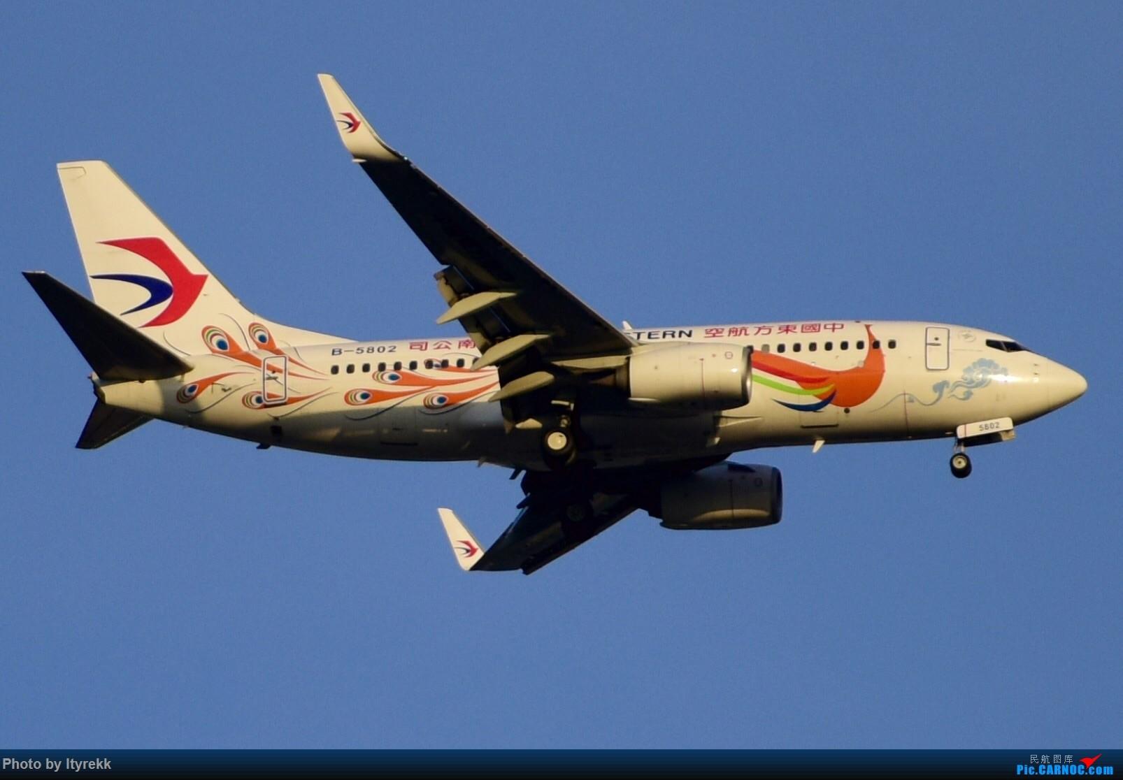 Re:[原创]6月的天气总是变化多端 BOEING 737-700 B-5802 中国芒市机场