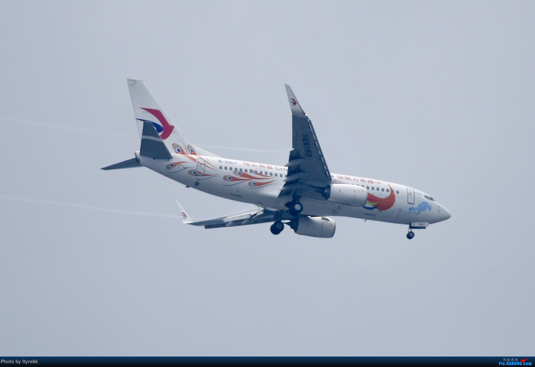 Re:[原创]6月的天气总是变化多端 BOEING 737-700 B-5817 中国芒市机场