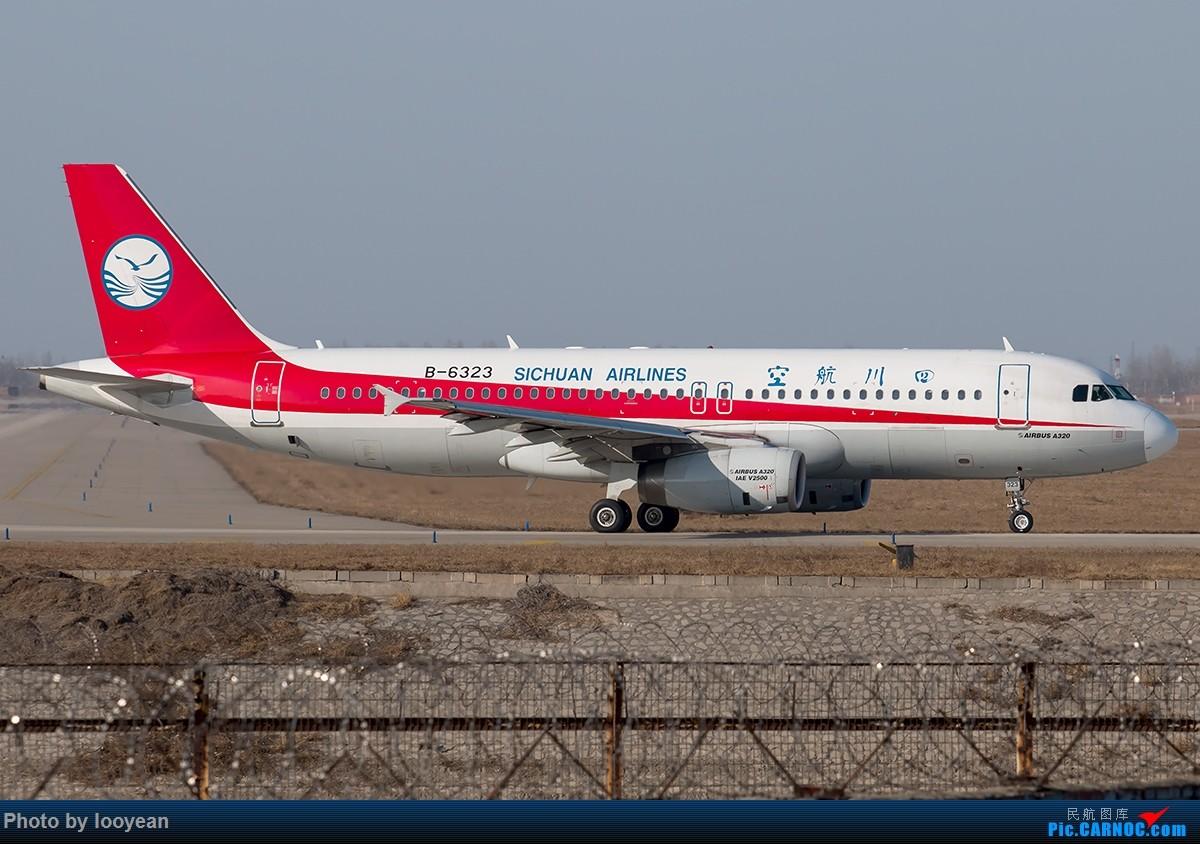 Re:[原创]杂图存货一组 AIRBUS A320-200 B-6323 中国石家庄正定国际机场