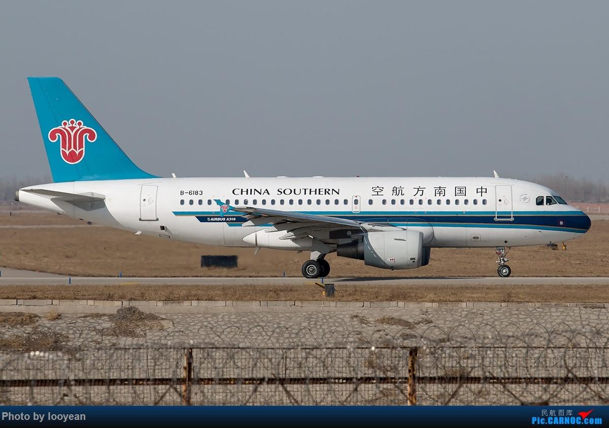 Re:[原创]杂图存货一组 AIRBUS A319-100 B-6183 中国石家庄正定国际机场
