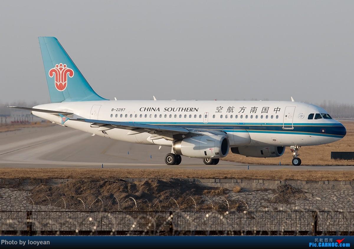 Re:[原创]杂图存货一组 AIRBUS A319-100 B-2297 中国石家庄正定国际机场