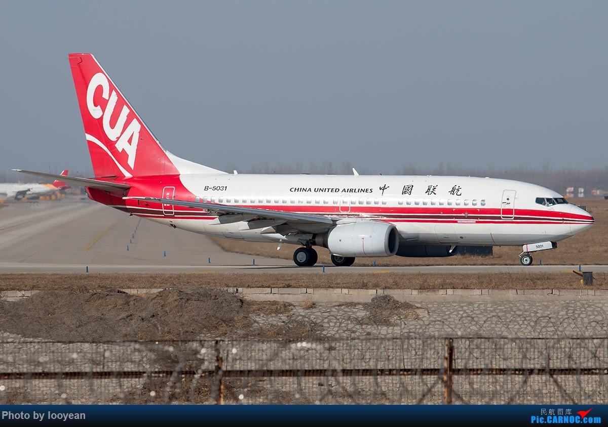 Re:[原创]杂图存货一组 BOEING 737-700 B-5031 中国石家庄正定国际机场