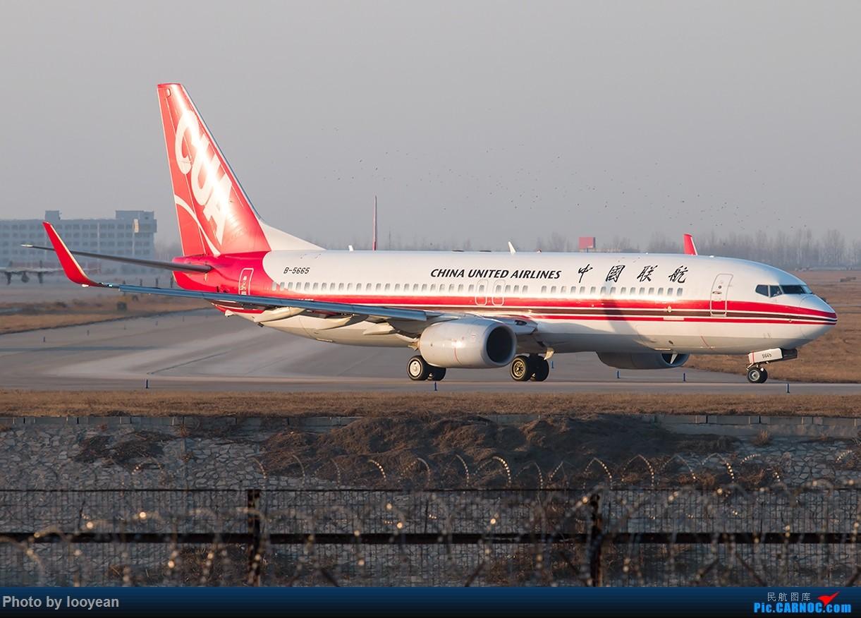 Re:[原创]杂图存货一组 BOEING 737-800 B-5665 中国石家庄正定国际机场