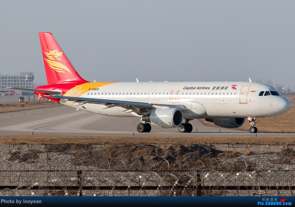 Re:[原创]杂图存货一组 AIRBUS A320-200 B-6869 中国石家庄正定国际机场