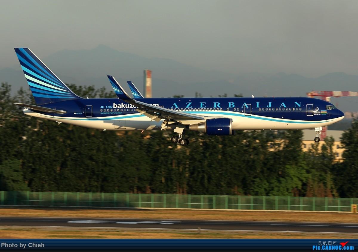 Re:[原创]【凉水拍机札记】2015-06-08,PEK晨图一组~收了个艾提哈德卡狗 BOEING 767-32L(ER)(WL) 4K-AZ82 中国北京首都国际机场