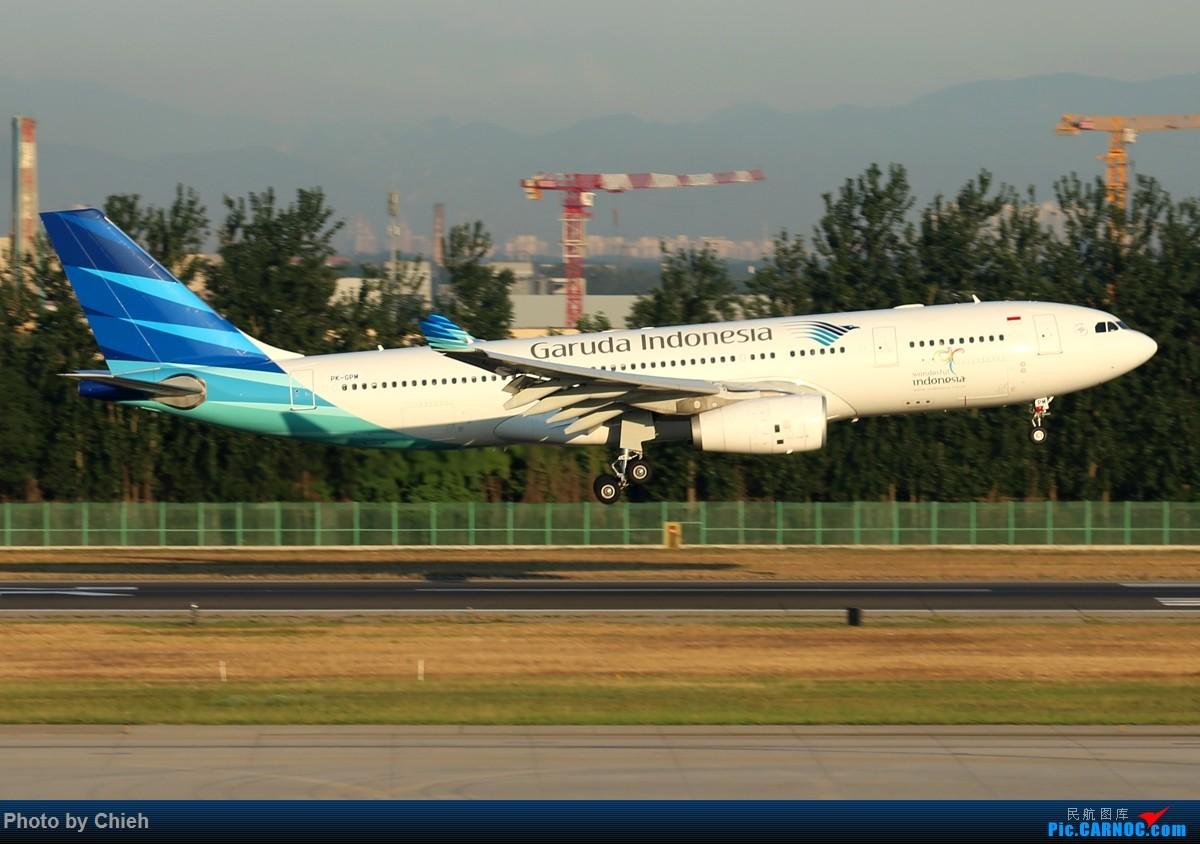 Re:[原创]【凉水拍机札记】2015-06-08,PEK晨图一组~收了个艾提哈德卡狗 AIRBUS A330-243 PK-GPM 中国北京首都国际机场