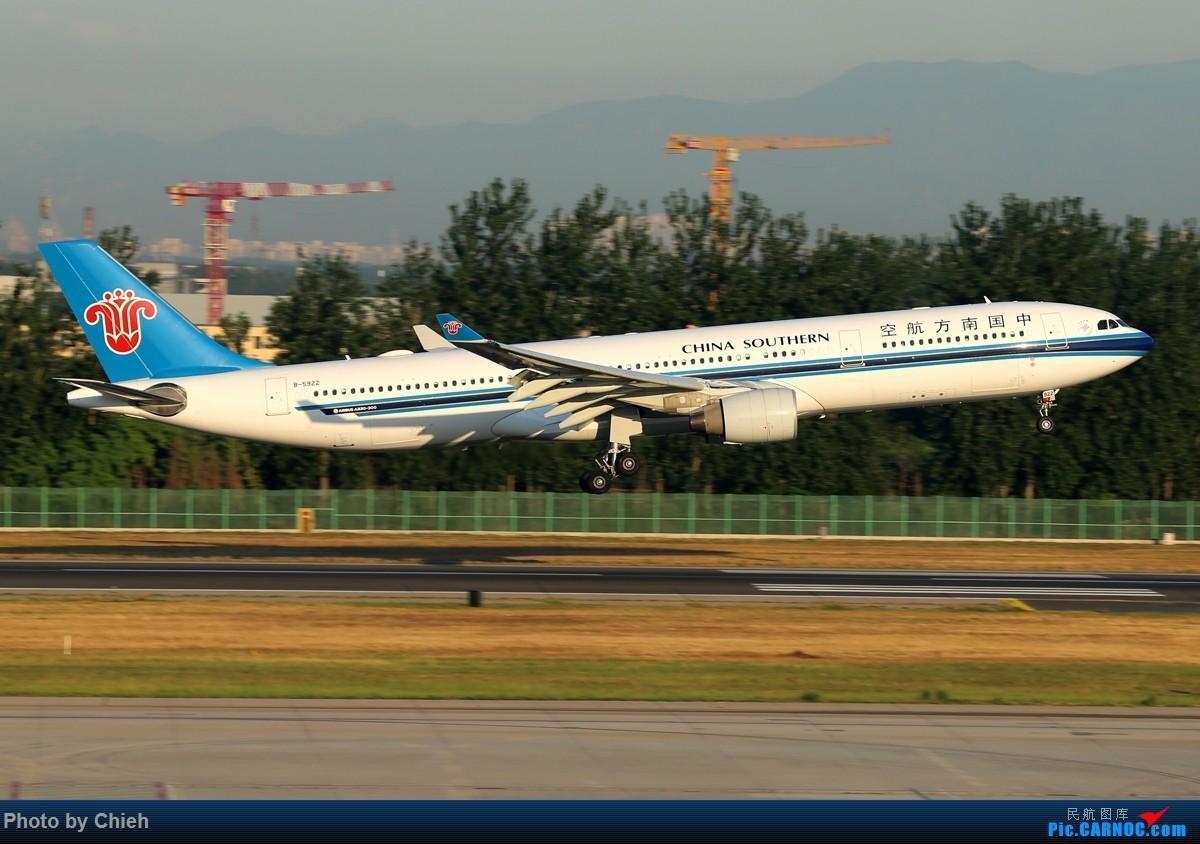Re:[原创]【凉水拍机札记】2015-06-08,PEK晨图一组~收了个艾提哈德卡狗 AIRBUS A330-300 B-5922 中国北京首都国际机场
