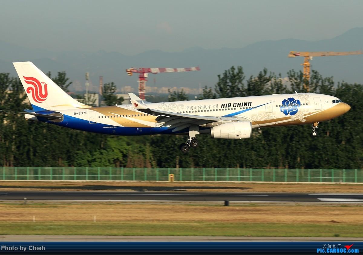Re:[原创]【凉水拍机札记】2015-06-08,PEK晨图一组~收了个艾提哈德卡狗 AIRBUS A330-200 B-6076 中国北京首都国际机场