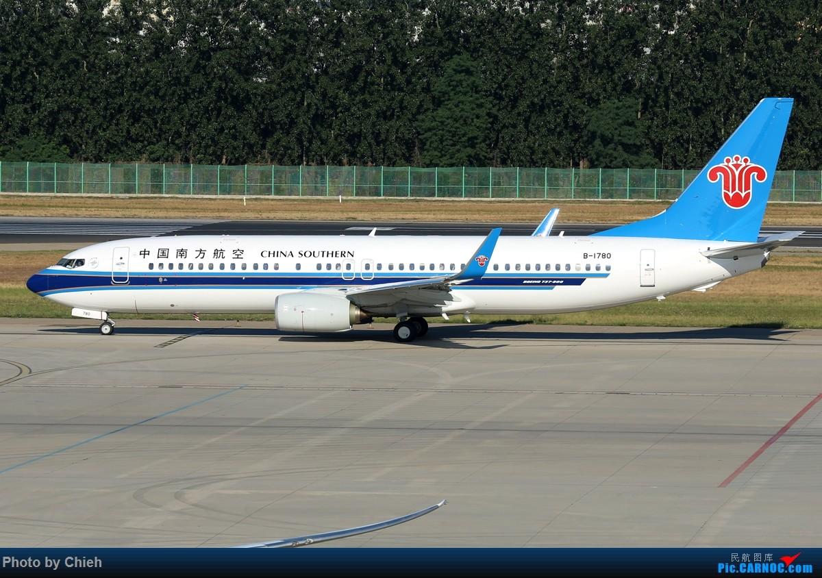 Re:[原创]【凉水拍机札记】2015-06-08,PEK晨图一组~收了个艾提哈德卡狗 BOEING 737-800 B-1780 中国北京首都国际机场
