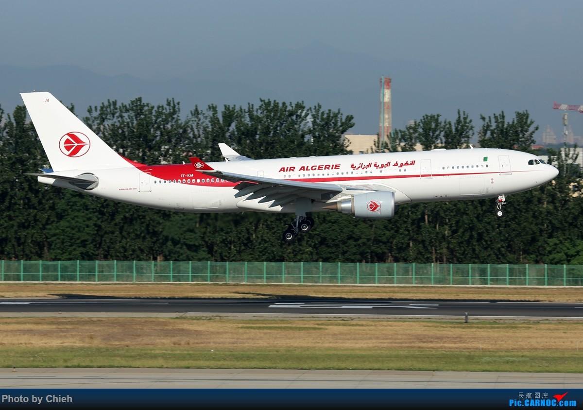 Re:[原创]【凉水拍机札记】2015-06-08,PEK晨图一组~收了个艾提哈德卡狗 AIRBUS A330-202 7T-VJA 中国北京首都国际机场