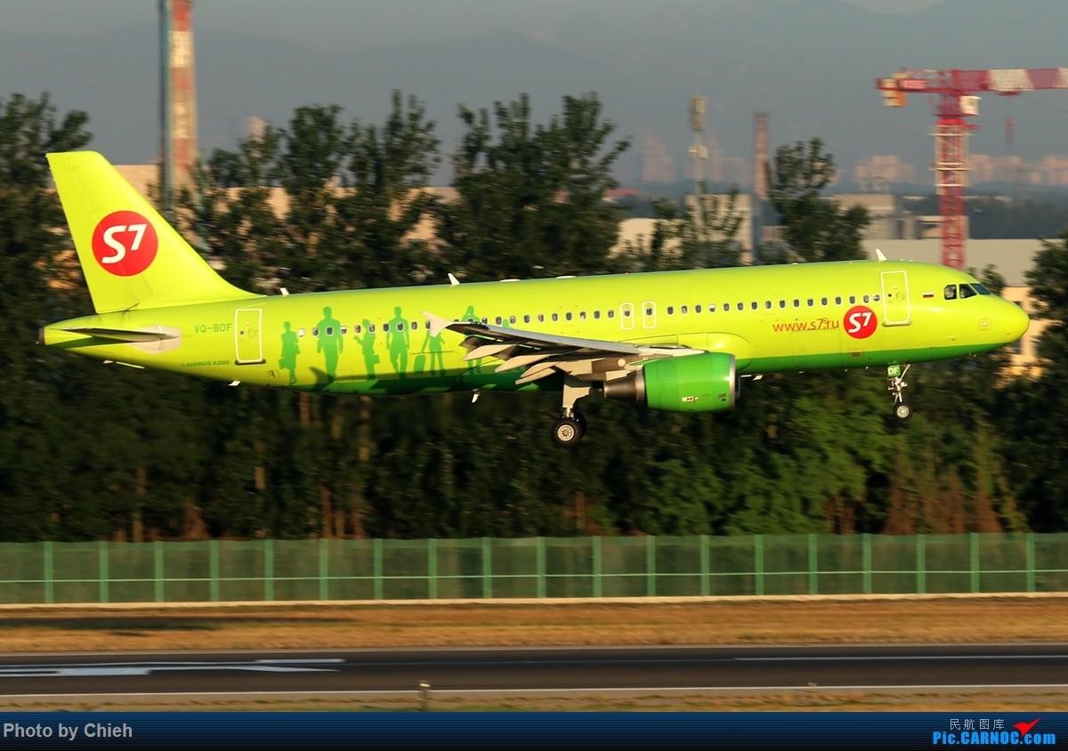 Re:[原创]【凉水拍机札记】2015-06-08,PEK晨图一组~收了个艾提哈德卡狗 AIRBUS A320-214 VQ-BDF 中国北京首都国际机场