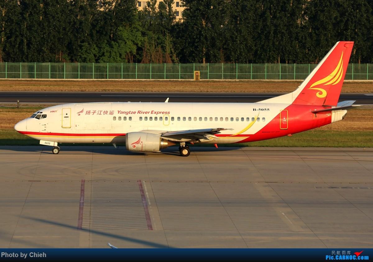 Re:[原创]【凉水拍机札记】2015-06-08,PEK晨图一组~收了个艾提哈德卡狗 BOEING 737-300 B-5055 中国北京首都国际机场