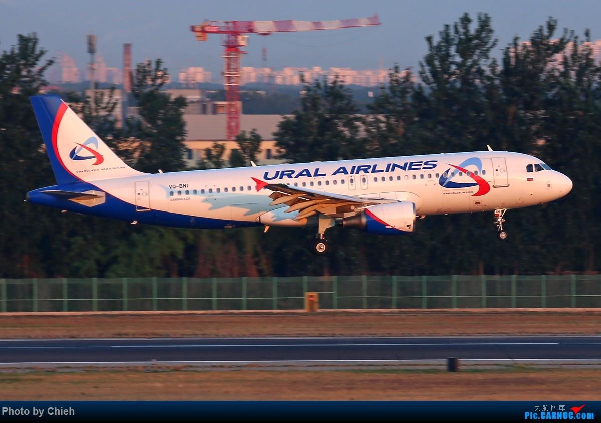 Re:【凉水拍机札记】2015-06-08,PEK晨图一组~收了个艾提哈德卡狗 AIRBUS A320-214 VQ-BNI 中国北京首都国际机场
