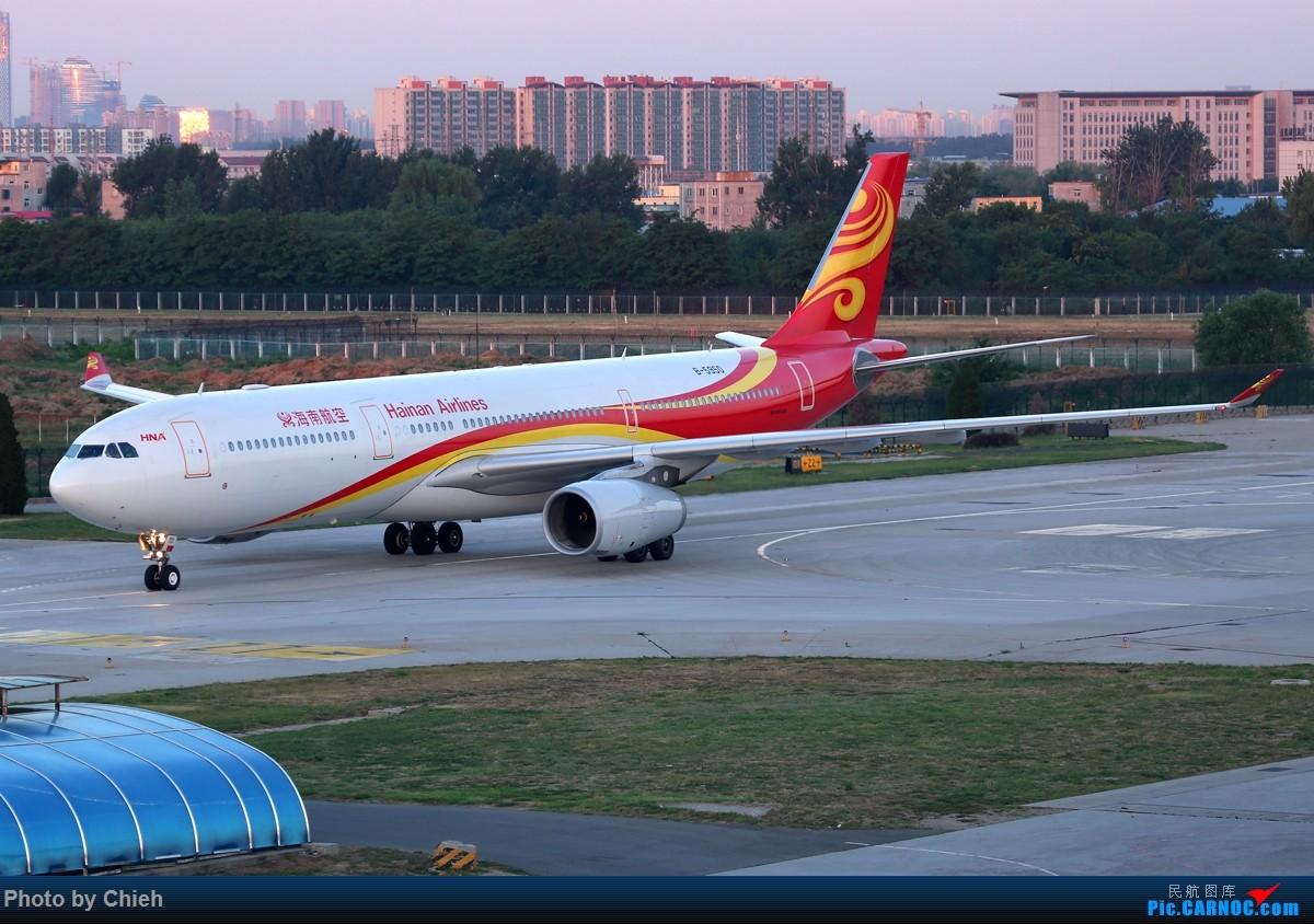Re:[原创]【凉水拍机札记】2015-06-08,PEK晨图一组~收了个艾提哈德卡狗 AIRBUS A330-300 B-5950 中国北京首都国际机场