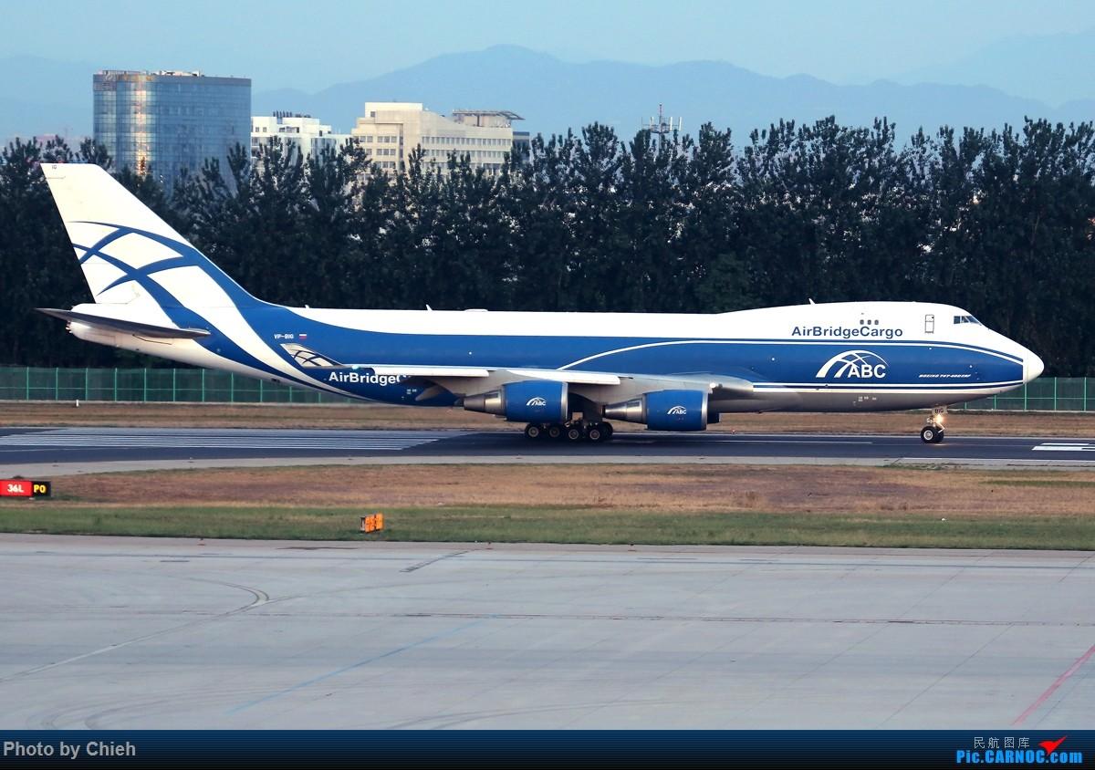 Re:[原创]【凉水拍机札记】2015-06-08,PEK晨图一组~收了个艾提哈德卡狗 BOEING 747-46NF(ER) VP-BIG 中国北京首都国际机场