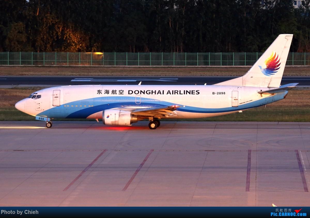Re:[原创]【凉水拍机札记】2015-06-08,PEK晨图一组~收了个艾提哈德卡狗 BOEING 737-300 B-2898 中国北京首都国际机场